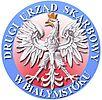 Logo - II Urząd Skarbowy, 15-502 Białystok, Plażowa 17  - Administracja skarbowa